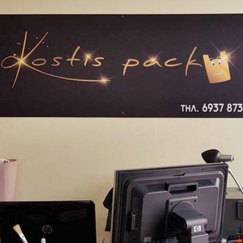 Kostis Pack